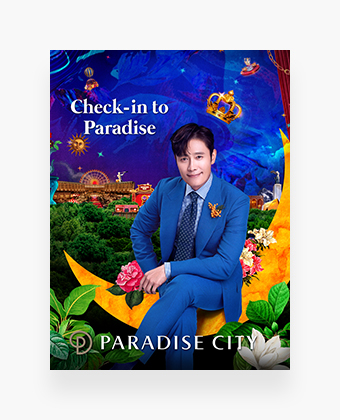 Check-in to Paradise